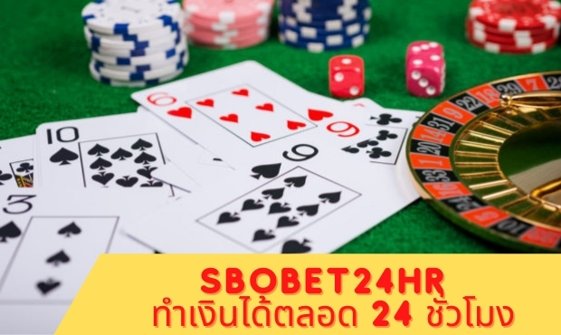sbobet24hr betting